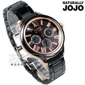 NATURALLY JOJO 羅馬時刻 三眼鑲鑽 陶瓷腕錶 女錶 防水手錶 黑x玫瑰金時刻 JO96921-88R