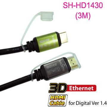 [富廉網] 嘻哈部落 SeeHot (SH-HD1430) HDMI 1.4版(3M) 24K純金電鍍新世代超高畫質影音線