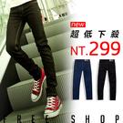 原色牛仔褲《Free Shop》【AFS04】韓版彈力彈性輕磅單寧布料修身窄管黑色藍色全黑牛仔褲牛仔長褲