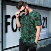 2018夏季胖子大碼男士圓領短袖t恤加肥加大寬鬆潮牌男裝大號衣服「時尚彩虹屋」