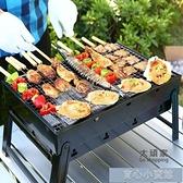 碳烤爐 燒烤架戶外迷你燒烤爐家用木炭單人碳烤肉串小型工具野外全套爐子 新年特惠