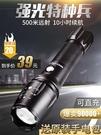 強光手電筒led充電超亮家用戶外遠射5000氙氣燈1000多功能特種兵w 喵小姐
