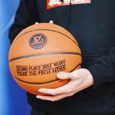 【優選】籃球男7號籃球室內室外防滑耐磨藍球