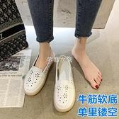 護士鞋女軟底透氣小白鞋春夏季新款厚底單鞋懶人豆豆鞋鏤空樂福鞋 快速出貨