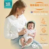 嬰兒脊椎定型枕 喂奶枕頭 新生兒防吐奶枕 Tzfy13