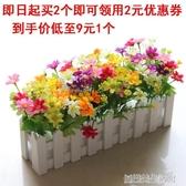 假花盆栽擺設田園小盆栽餐桌茶幾花盆仿真花藝木柵欄塑料花擺件 優樂美