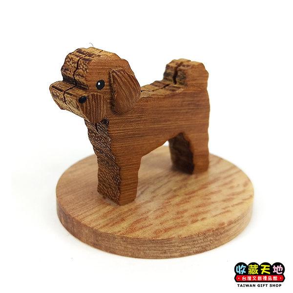 【收藏天地】木製狗狗名片座*紅貴賓/送禮 擺飾 辦公室 療癒小物