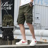 短褲 韓版窄口大口袋工作褲【NQ91911】