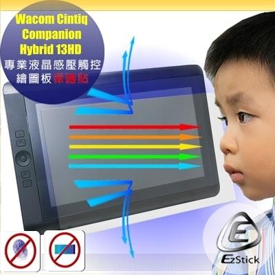 【Ezstick抗藍光】Wacom Companion Hybrid 13HD 專業感壓觸控繪圖板 防藍光護眼螢幕貼