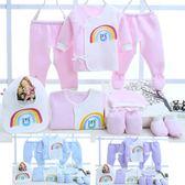 新生兒 彌月禮盒 熊熊 送禮自用二相宜 八件組商品 附盒子跟提袋 三款 寶貝童衣