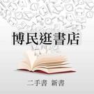 博民逛二手書《翰林超級翰將國中講義 - 自然與生活科技【生物】2(國一下)》 R