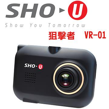 [富廉網] SHOU 狙擊者 VR-01 140度 WDR 1080P 行車紀錄器