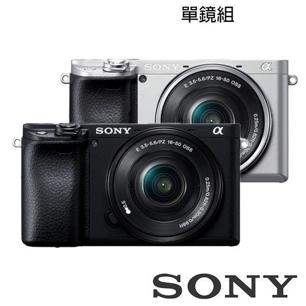 SONY 單眼相機 A6400L 單鏡組(公司貨) ILCE-6400L A6400 限量贈電池+32G高速卡+吹球清潔組+保護貼