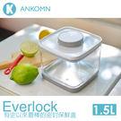 密封保鮮盒 Ankomn Everloc...