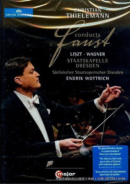 【正版全新DVD清倉 4.5折】【C Major】 Thielemann conducts Faust 提勒曼指揮浮士德選曲