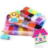 水霧神奇魔法珠手工diy益智男孩女孩水珠拼豆豆拼圖兒童玩具套裝   麥琪精品屋