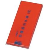 【紅包袋】 香水紅包袋/香水紅禮袋20Kx50個/束