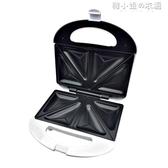 三明治機早餐機帕尼尼機烤面包片機吐司機家用煎蛋煎牛排雙面加熱 韓小姐的衣櫥