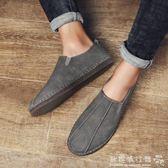 男鞋韓版帥氣豆豆鞋一腳蹬懶人鞋子男潮鞋百搭男士休閒鞋   歐韓流行館