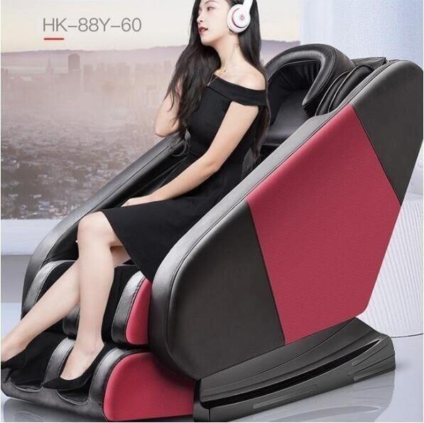 航科家用按摩椅全自動多功能老人按摩器太空艙揉捏推拿電動沙發椅QM『摩登大道』