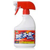 【日本Mitsuei美淨易】浴廁除菌清潔劑400ml-2入