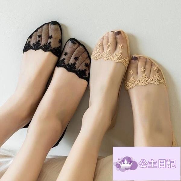 4雙 船襪蕾絲淺口隱形襪子女薄款純棉襪底短襪硅膠防滑【公主日記】