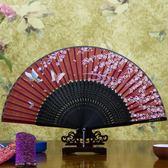 雙12鉅惠 王星記扇子6寸漆邊真絲女絹扇蝴蝶花卉女式折扇日用禮品扇中國風