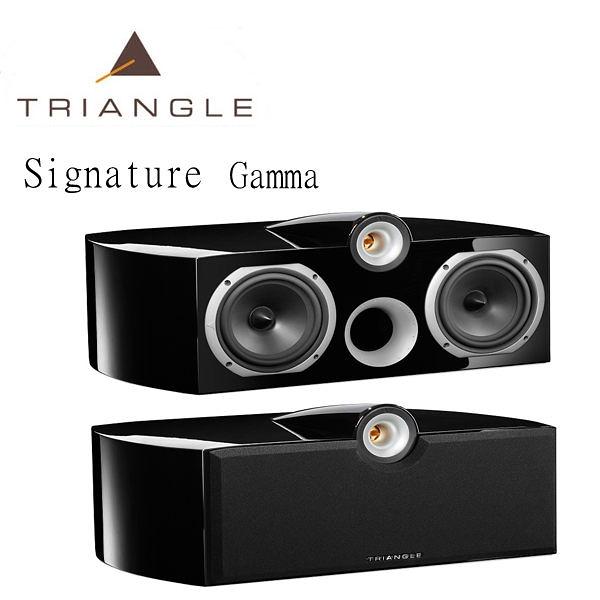 【新竹勝豐群音響】Triangle  Signature  Gamma  中置喇叭黑色 (白色/桃花心木色)