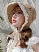 草帽女夏蕾絲繫帶沙灘帽小清新海邊出遊度假防曬遮陽帽子綁帶(快速出貨)