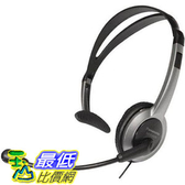 [7美國直購 ] 耳機麥克風 Panasonic 國際牌 2.5mm KX-TCA430 適用於無現電話機,手機