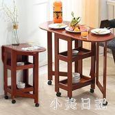 移動餐桌帶輪置物架小家用折疊實木吃飯洽談多功能收納伸縮餐桌子 js7815『小美日記』
