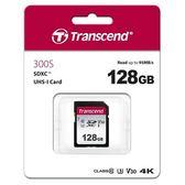 Transcend 創見 SDXC 300S / 128G 記憶卡 ( U3 / V30 )