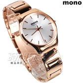mono 馬鞭草系列 簡約圓錶 藍寶石水晶 不銹鋼帶 玫瑰金色電鍍x白色 女錶 3199RG玫小釘
