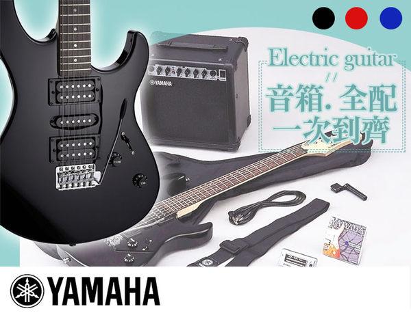 【小麥老師 樂器館】現貨!山葉 Yamaha ERG121GPII 電吉他 套裝組 音箱 全配 3色可選