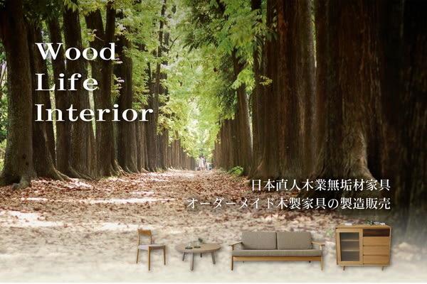 日本直人木業- noana經典150CM廚櫃