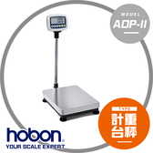 【hobon 電子秤】  ADP 電子計重台秤【300Kg x 10g 】RS-232 輸出端 大台面 45X60 CM