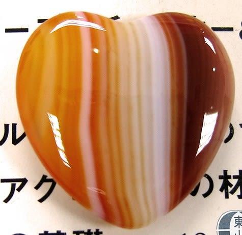 [協貿國際]天然條紋瑪瑙心形粘扣吊墜飾品配件(4入價)