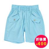 【愛的世界】鬆緊帶純棉短褲/4~6歲-台灣製- ★春夏下著