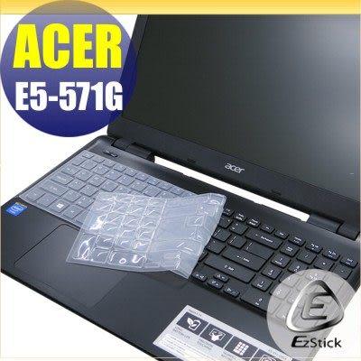 【EZstick】ACER Aspire E15 E5-571G 系列專用 矽膠鍵盤保護膜