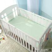 嬰兒床床圍夏季四季通用寶寶床上用品套件夏天透氣網擋布防撞床圍igo『韓女王』
