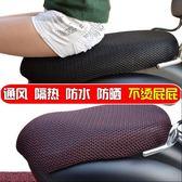 電瓶車套坐墊防水防曬雅迪愛瑪小龜王通用車座電動摩托的車坐座套