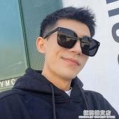 2021韓版男士新款墨鏡時尚ins網紅款眼鏡偏光防紫外線太陽鏡女潮 極簡雜貨