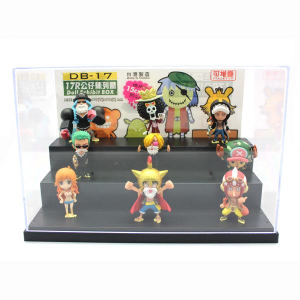 17R公仔收納盒 展示盒 陳列盒 置物盒 模型盒 7-11公仔盒 玩具盒 DB-17 [百貨通]