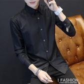 秋季青少年長袖襯衫男士韓版修身型黑色襯衣潮男裝休閒商務衣服寸  -Ifashion