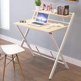 折疊桌 免安裝折疊桌家用台式電腦桌簡易兒童學習桌寫字台現代簡約辦公桌JY【滿一元免運】