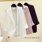 垂感西裝外套女2020新薄款網紅休閒雪紡防曬西服上衣空調開衫 向日葵生活館