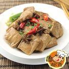 【魯都香】香滷百頁豆腐(400g)