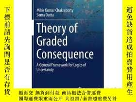 二手書博民逛書店Theory罕見of Graded Consequence: A