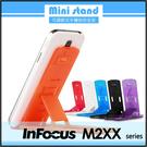 ◆Mini stand 可調節式手機迷你支架/手機架/鴻海 InFocus M2/M250/亞太版 M2+/M210