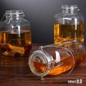 檸檬酵素玻璃瓶泡酒瓶 玻璃瓶子密封罐帶蓋蜂蜜檸檬儲物罐家用 JY4545【雅居屋】